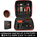 Build Toolcoilmaster tool kit v3 コイルマスター 電子タバコ VAPE ビルド ツールキッ付 Coil Master