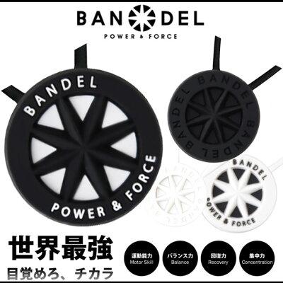 バンデル スタンダードネックレス 立体モデル