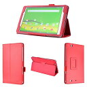WISERS LG-QUATABPX-STAND-RED