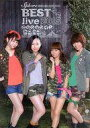 Sphere スフィア / パンフレット LAWSON presents Sphere BEST live 2015 ミッション イン トロッコ!!!!