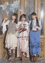 """TrySail / パンフレット / TrySail First Live Tour """"The Age of Discovery"""""""