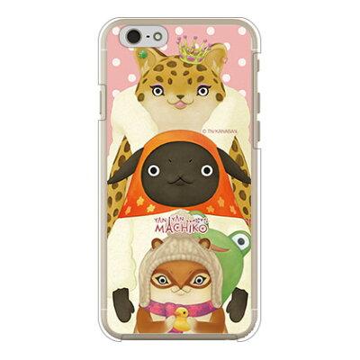(スマホケース)やんやんマチコシリーズ サンニン ピンク (クリア)/ for iPhone 6/Apple (Coverfull)