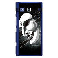 (スマホケース)宣弘社ヒーローシリーズ 月光仮面(サタンの爪ブラック)(クリア)design by figeo / for URBANO V01/au (Coverfull)