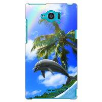 (スマホケース)Dolphin Rainbow B design by DMF / for AQUOS ZETA SH-01G/docomo (Coverfull)