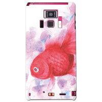 (スマホケース)富岡美紀 「bubble-red」 / for REGZA Phone T-01D/docomo (SECOND SKIN)