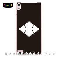 スマートフォンケース   家紋シリーズ 小の字菱   しょうのじびし   クリア STREAM S 302HW/Y  mobile