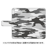 (スマホケース)手帳型スマートフォンケース 都市型迷彩 design by ROTM / for Disney Mobile on docomo SH-05F/docomo (SECOND SKIN)