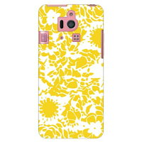 SECOND SKIN kion flower yellow / for シンプルスマホ2 401SH/SoftBank SSH401-ABWH-193-K596