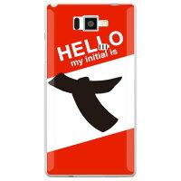 AQUOS PHONE SERIE ISW16SH/au専用 Cf LTD ハローイニシャル T レッド クリア ASHA16-PCCL-152-MC64