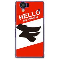 AQUOS PHONE 102SH/SoftBank専用 Cf LTD ハローイニシャル F レッド クリア SSH102-PCCL-152-MC50