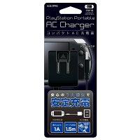 PSP用AC充電器ブラック