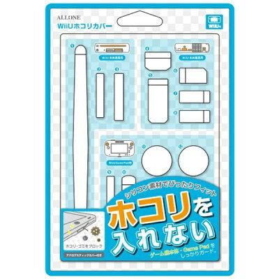 アローン Wii U用 ホコリカバー ALGWIUHCW