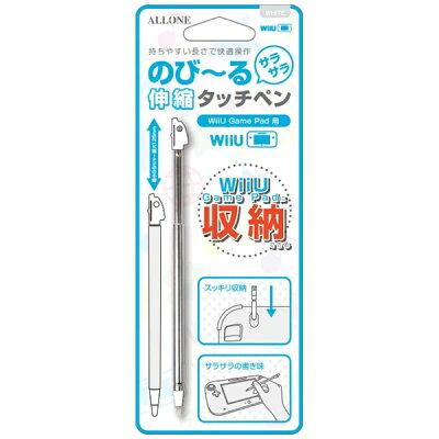 アローン タッチペン WH Wii U GamePad用