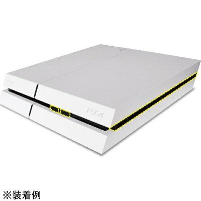 アローン PS4用ホコリカバーセット ホワイト