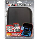 2DS用 EVAポーチ ブラック アローン ALG-2DSEK