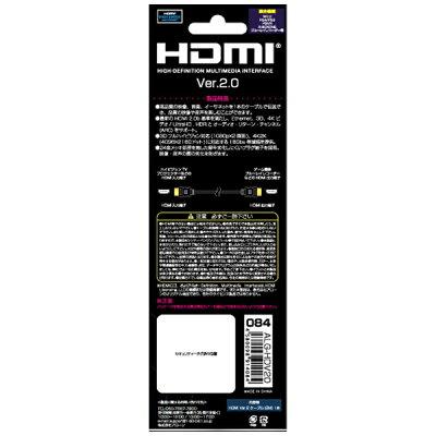 アローン ALG-HDV20