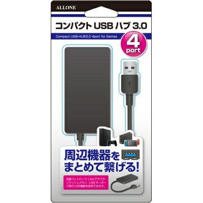 アローン ゲーム用USB-HUB3.0 ALG-GUH3K