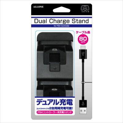 アローン PS4コントローラー用デュアル充電スタンド ALG-P4CDCS