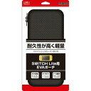 アローン Switch Lite用 カーボン調EVAポーチ BLACK×BLACK BKS-NSMEBK