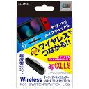 アローン ALLONE ALG-GAXLAT Switch用aptXLL対応オーディオトランスミッター