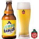 ベアレン ラードラー 瓶 330ml