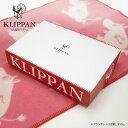 KLIPPAN クリッパン ミニブランケット用 ギフトボックス(小)