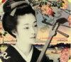 ア・ウィスパー・オブ・エド・ロマンス/CD/CBCO-1003