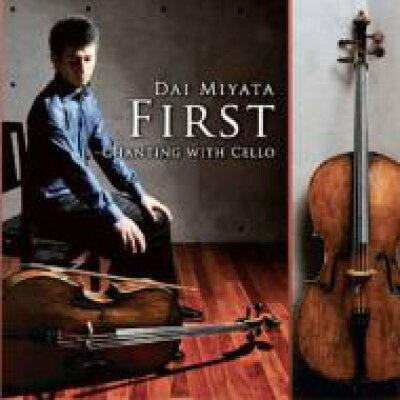 FIRST/CD/MF-25501