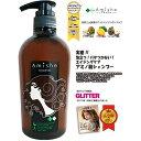 C's Salon アミッシュ アミノ酸シャンプー 570ml