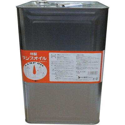 リンデン LINDEN 特製ランプオイル18Liter缶 レギュラー NL81180000