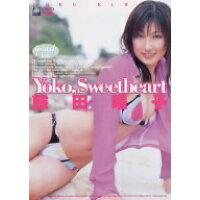 熊田曜子 Yoko,Sweetheart/DVD/MMA-014
