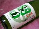 初日の出 京・北山「羽田」純米酒 720ml