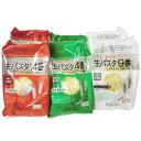 さぬき麺心 さぬき生パスタアラカルト【特製ソース付き】 24食 /箱