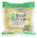 さぬき麺心 丸め生パスタ フェットチーネ 480g