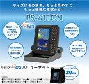 ホンデックス(HONDEX) 魚群探知機 PS-611CN
