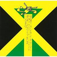 感謝!ランキン・タクシーFM802ナッティ・ジャマイカ ガチンコ・ミックス~どぎつ/CD/BSCP-30021