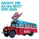 All the BEST! 1999-2009/CD/JACA-5202