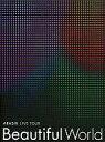ARASHI LIVE TOUR Beautiful World(初回限定盤)/DVD/JABA-5096