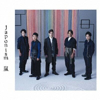 Japonism/CD/JACA-5484
