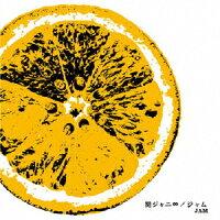 ジャム(初回限定盤B)/CD/JACA-5663