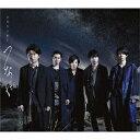 つなぐ(初回限定盤)/CDシングル(12cm)/JACA-5667