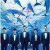 クモ(初回限定盤)/CDシングル(12cm)/JACA-5675