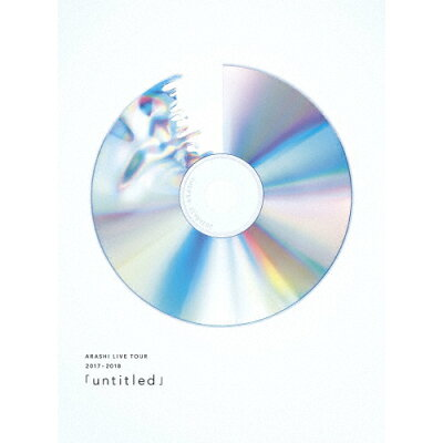 ARASHI LIVE TOUR 2017-2018「untitled」(初回限定盤)/Blu-ray Disc/JAXA-5065