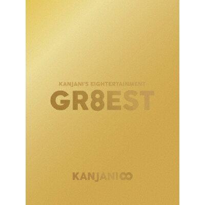 関ジャニ's エイターテインメント GR8EST(初回限定盤)/DVD/JABA-5255
