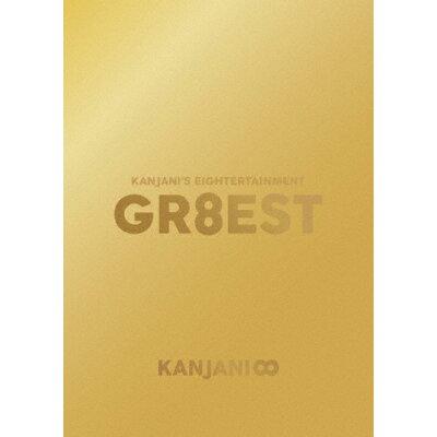 関ジャニ's エイターテインメント GR8EST/DVD/JABA-5259