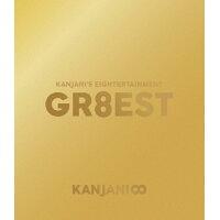 関ジャニ's エイターテインメント GR8EST/Blu-ray Disc/JAXA-5077