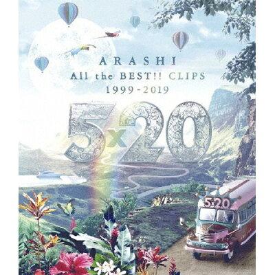 5×20 All the BEST!! CLIPS 1999-2019/Blu-ray Disc/JAXA-5100