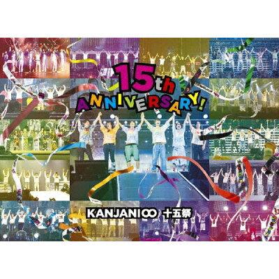 十五祭(初回限定盤)/DVD/JABA-5261