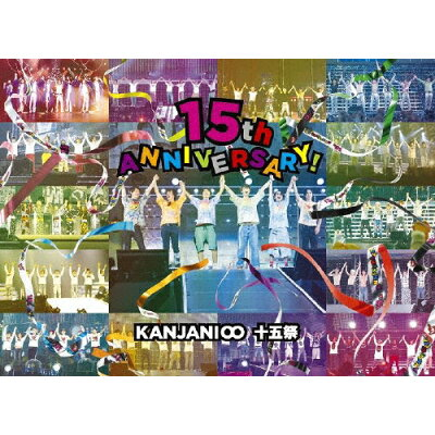 十五祭/DVD/JABA-5265