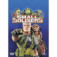 スモール・ソルジャーズ/DVD/UNKD-25712